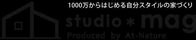 埼玉でLIFE LABEL(ライフレーベル)デザイン住宅を建てるならスタジオマグ|studio-mag